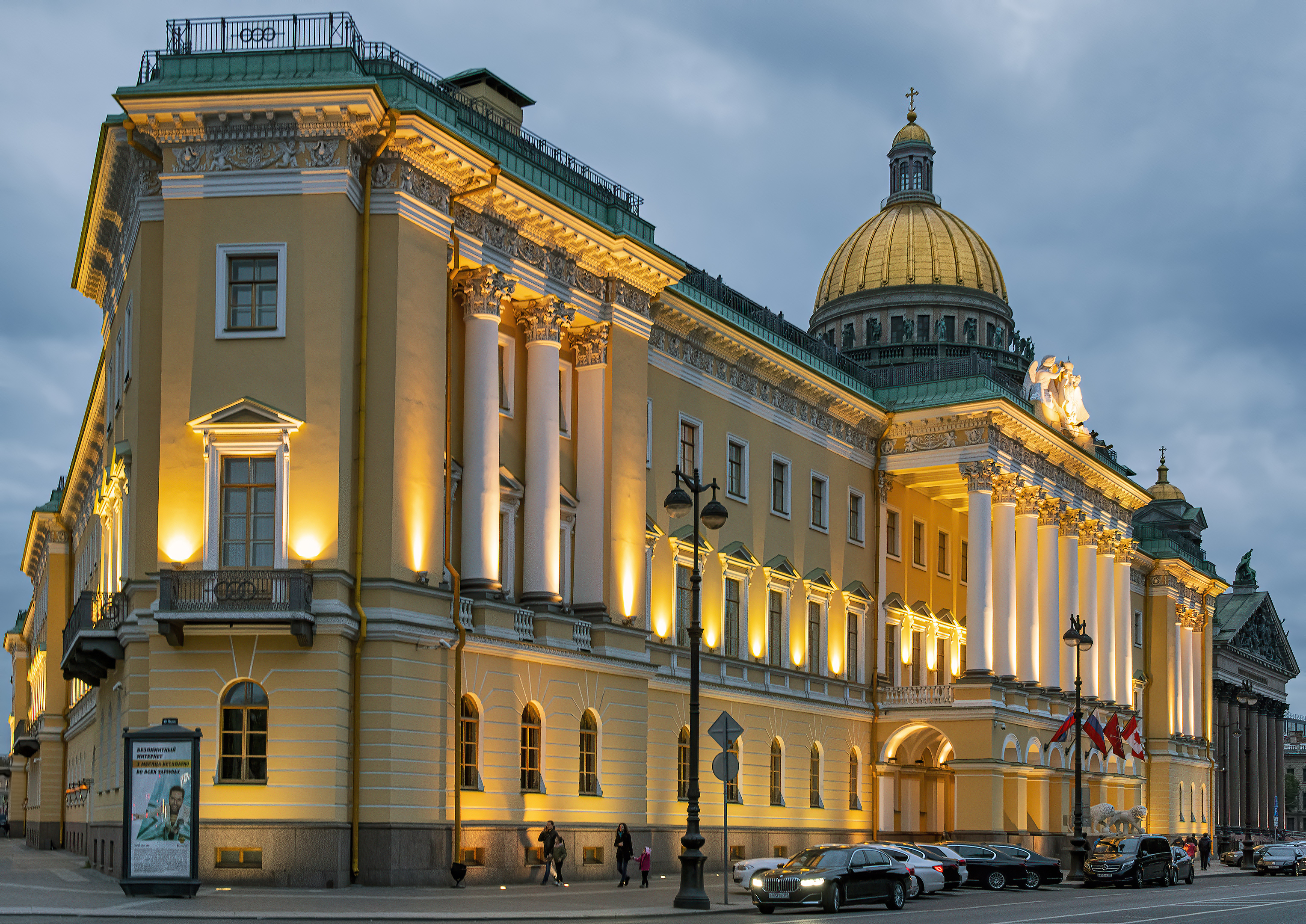 Four Seasons Hotel Lion Palace St Petersburg russia isaac cathedral-clear