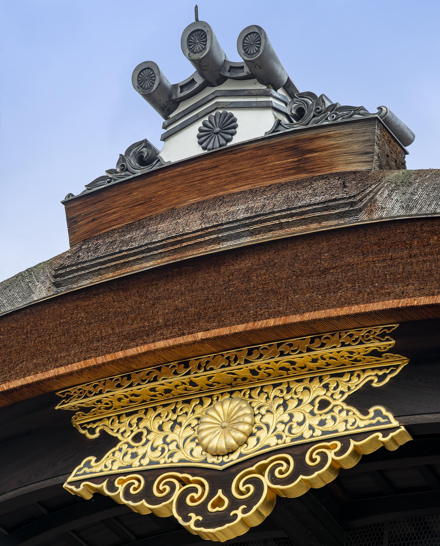 京都御所 Kyoto Imperial Palace kiku Chrysanthemum Seal