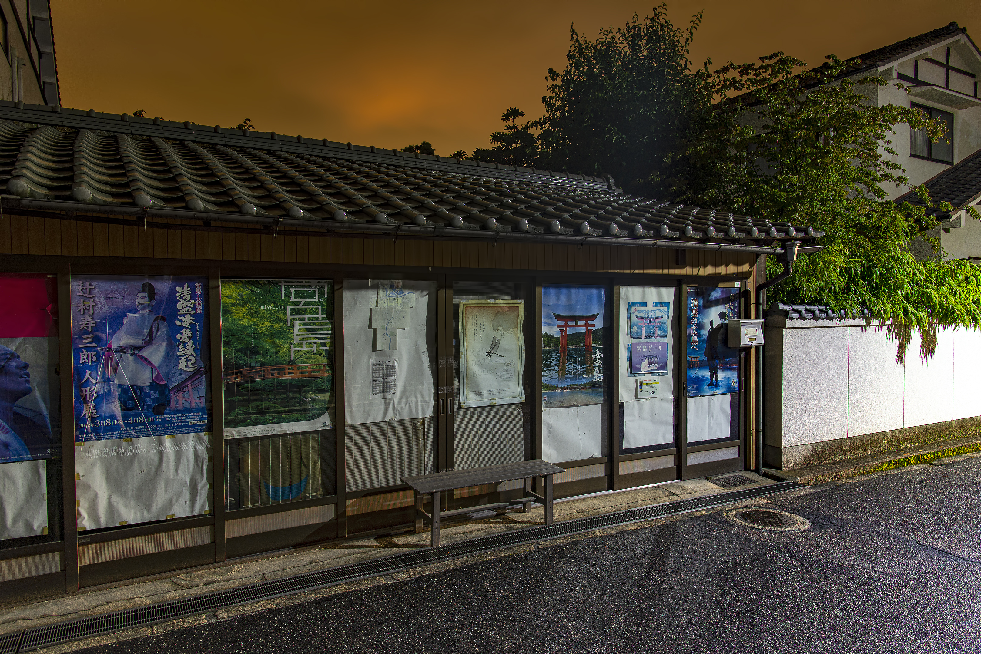 miyajima night photography
